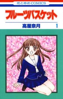 220px-Fruits_Basket_manga